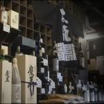酒乃将 谷本(愛媛) 2010年4月27日オープン!!四国は愛媛県の八幡浜の酒屋です。当店では、お客様との対話を大切にしたいという思いから、お問合わせをいただいてからの販売にさせて頂いております。