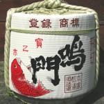 四国酒蔵88箇所めぐり ~Vol.1~