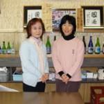 四国酒蔵88箇所めぐり ~Vol.5~
