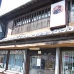 四国酒蔵88箇所めぐり ~Vol.7~