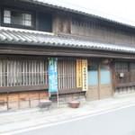 四国酒蔵88箇所めぐり ~Vol.8