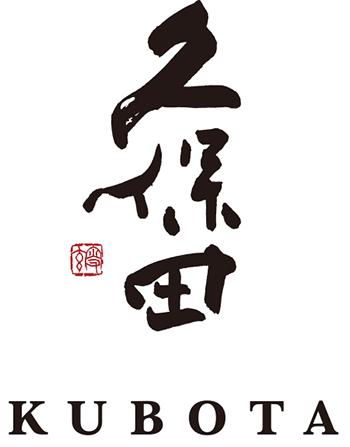 久保田,朝日酒造,新潟 日本酒