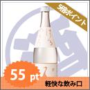 新潟の日本酒 越後鶴亀,越後鶴亀,贈り物 日本酒,日本酒 新潟
