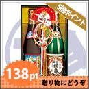 お中元 日本酒,お中元 日本酒ギフト,越後鶴,新潟 日本酒