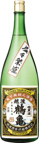 越後鶴亀 日本酒,益々繁盛,越後鶴亀 新潟,目出度い 日本酒