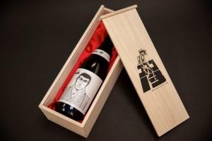 ゴルゴ13連載50周年記念日特別ボトル