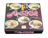 鹿児島らーめん味の5番勝負(イシマル食品)