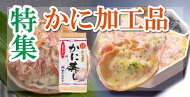 kanitoku3